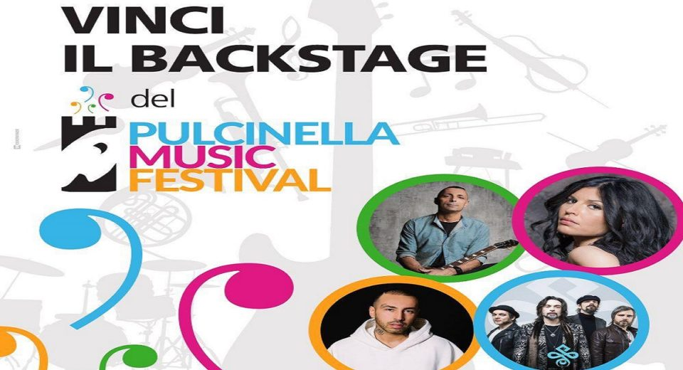 pmf vinci backstage